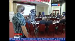 Соседние государства России не братские народы - Жириновский