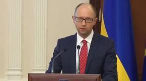 """Яценюк: строим """"Стену"""" между Украиной и Россией"""