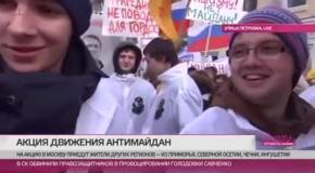 Акция движения антимайдан в Москве