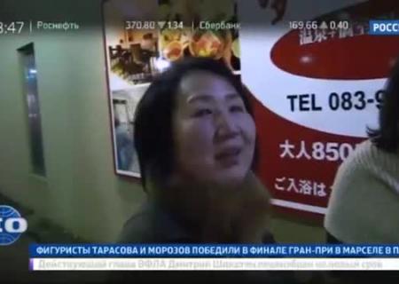 Путин дал Японии понять, что Курил имневидать— Ваши проблемы