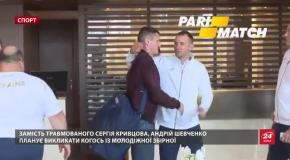 Яремчук може зіграти у товариському матчі проти Туреччини