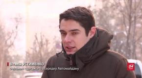Заважають Труханову: чому Одеса лідирує в сумному рейтингу нападів на активістів