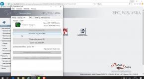 Mercedes WIS 07 2019 и EPC 11 2018 Как установить обе базы Мерседес