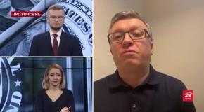 Як Україна зможе пройти кризу без серйозних потрясінь: пояснення економіста