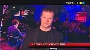 """""""Звезда покера"""" Двадцать первый отборочный тур"""