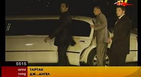 Тартак - Дж...Ангел (2009)