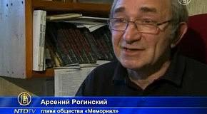 Москва обнародовала правду о Катыни