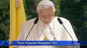 Главная угроза Ватикану исходит изнутри?