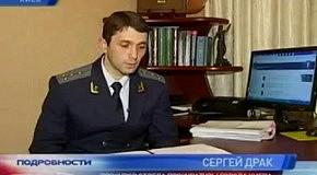 Кто врет? Скандальная история о Павличенко