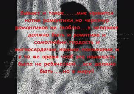 Стриптиз В Ангаре – Я Тебя Люблю, Я Тоже Не Люблю (1976)