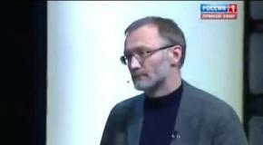 Что нужно российским олигархам на Украине
