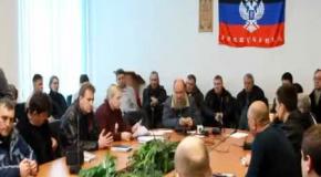 """""""Донецкая республика"""" готовится захватить областные государственные структуры"""