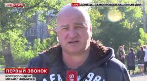 В ДНР и ЛНР начался учебный год с опозданием на месяц