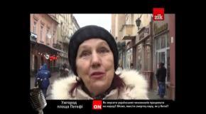 Як змусити українських чиновників працювати на народ? Може, ввести смертну кару, як у Китаї?