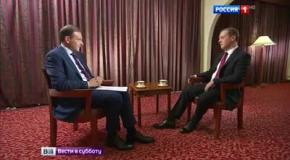 Медведеву жаль Европу