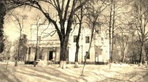Андрушевка, усадьба Терещенко, старинные фотографии XIX века