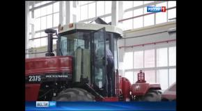 Тысячный трактор RSM 2375 готов к работе на все 100!
