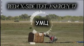 Reem X-Side feat. Anarchy17 - Умц