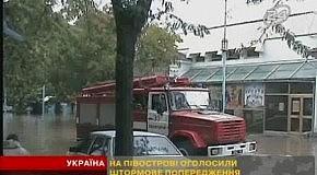 Крым заливает