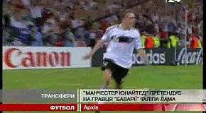 "Хедира подпишет контракт с ""Реалом"""