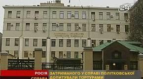 Дело Политковской
