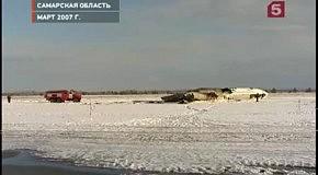 Авиакатастрофа в Карелии: погибли 44 человека