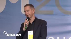 Медиамагнат Борис Ложкин с докладом  на iForum-2013