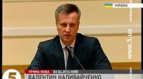 План уничтожения Майдана: Янукович, Якименко и Захарченко