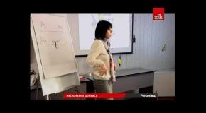 Особливий погляд: Нескорені з Донбасу за 22.11.15