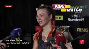 Турнір з ММА: українка Світлана Гоцик стала чемпіонкою зі змішаних єдиноборств