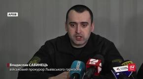 Смерть прикордонника на Львівщині: у прокуратурі назвали причину трагедії
