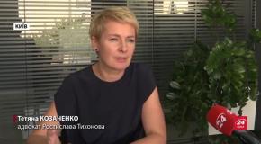 """Квартирні афери в Україні: як шахраї """"законно"""" відбирають квартири"""