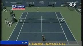 Теннис: US OPEN. 1/8 финала