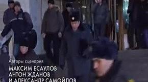Сериал Москва. Три вокзала 4 - 18 серия
