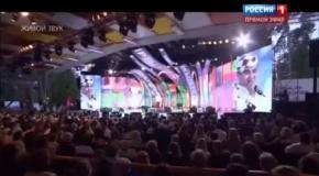 Новая волна 2013: Айбек Бакытбеков и Джамала - 2 день