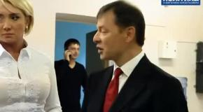 Ляшко и Бузина перед рингом