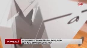 Оксана Мартинович освоївши техніку писанкарства a5e93927d58c4