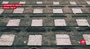 Танкова драма в Берліні між США та СРСР: як вдалося уникнути нової війни