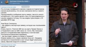 Закупаем доску обрезную, брус | Как, кому и где продать пиломатериалы в Украине или на экспорт?