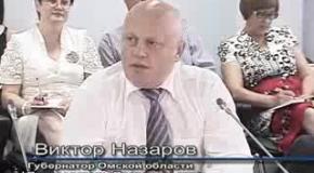 В Омске состоялось открытие XII межрегионального журналистского форума «Сибирь - территория надежд»
