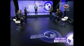 """Юрій Сиротюк у програмі """"Сьогодні. Про головне"""""""