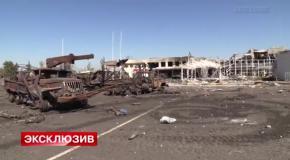 Разрушенный луганский аэропорт