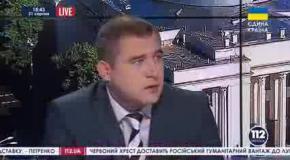 Інтерв'ю нардепа Тетяни Донець. «Батьківшина»