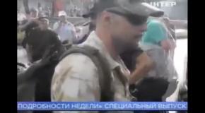 Задержание подозреваемых в нападении на канал Интер