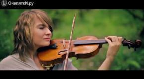 Мелодия из Властелина колец на скрипке