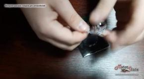 Инструмент проверки зазора свечей зажигания TOTUL JDBU0210 монетка