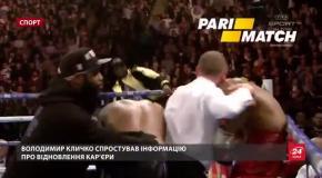 Володимир Кличко прокоментував можливість повернення на ринг
