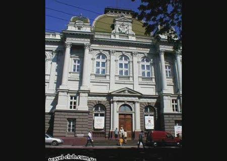 знакомства в украине город львов