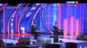 Новая волна 2013: Vinh Khuat и Брендон Стоун - 2 день