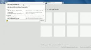 Обзор программы Total Commander